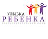 Благотворительный Фонд всероссийского значения